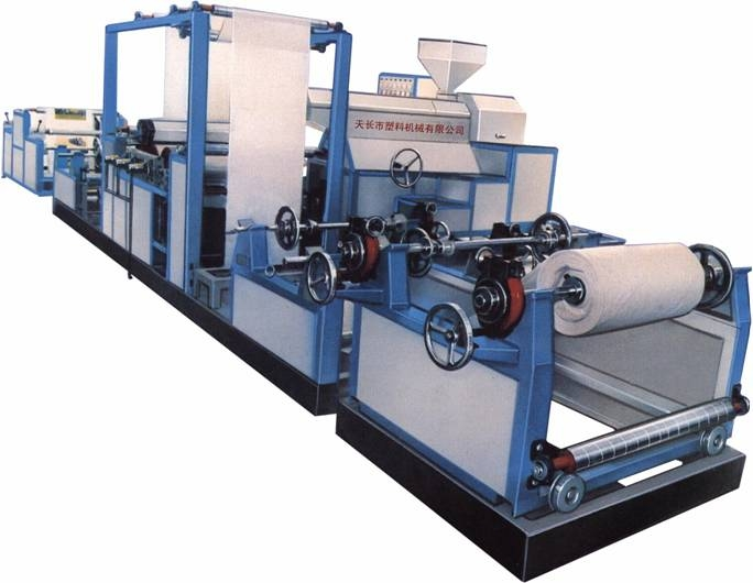 Multifunction Plastic Laminating Machine