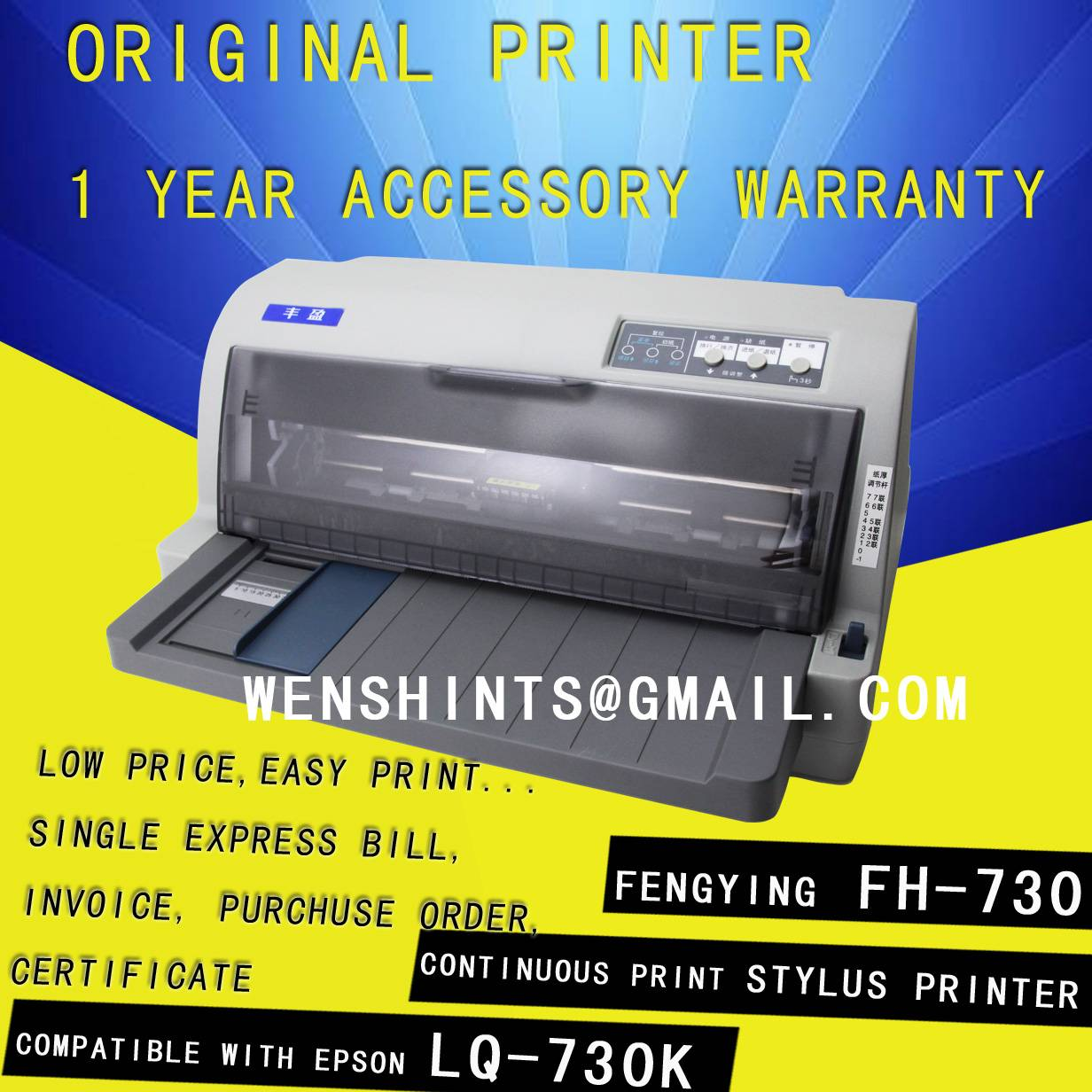 Stylus printer FH-730 24- Dot 80- Column document, compatible with e p s o n flatbed stylus printer