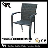 outdoor rattan garden pe rattan chair furniture,widely use in garden,beach,park rattan chair