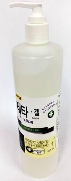 Zetta Gel Hand Sanitizer F type