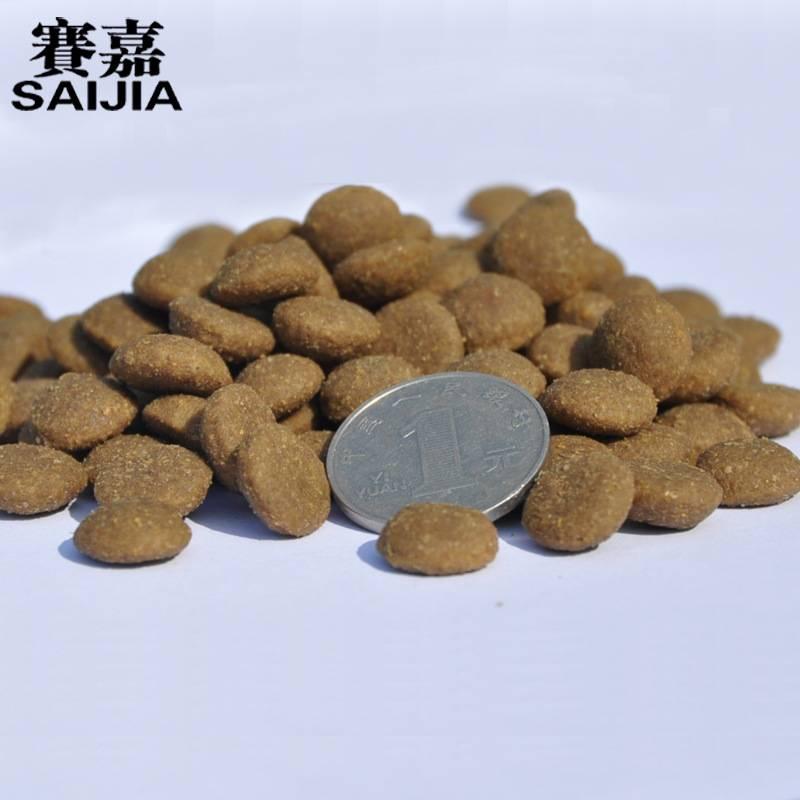 sell dry dog food