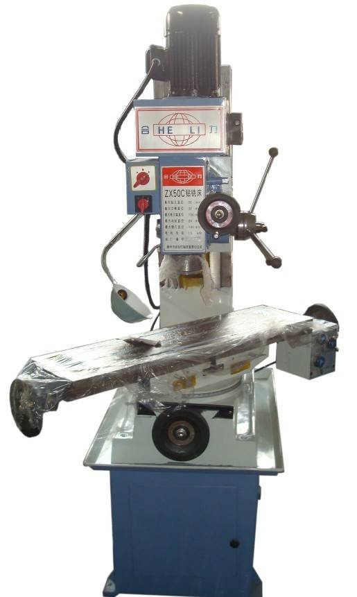 Drilling and milling machine ZX50C
