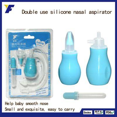 2017 New Products Infant Nasal Aspirator For Baby