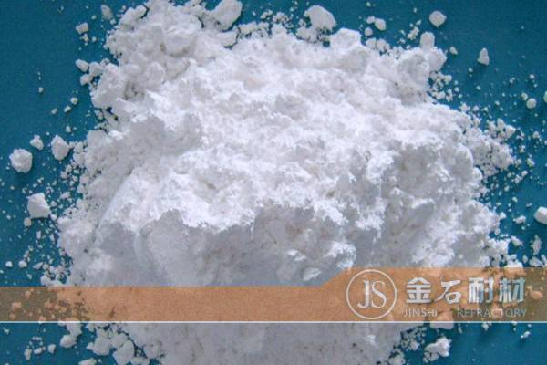 Zircon Powder and Aluminum Powder