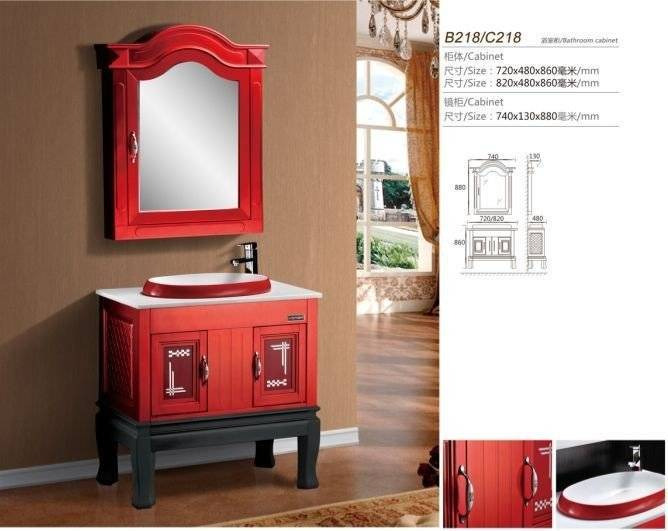 ABS plastic bathroom cabinet