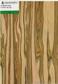 Apple Wood Series engineered wood veneer
