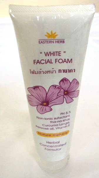 Tanaka White Facial Foam