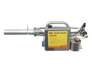Fogging Machine_ULTRA MINI PORTABLE SMOKE FOGGER IZ-150AS (AUTO)