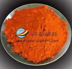 Cadmium Orange PO20