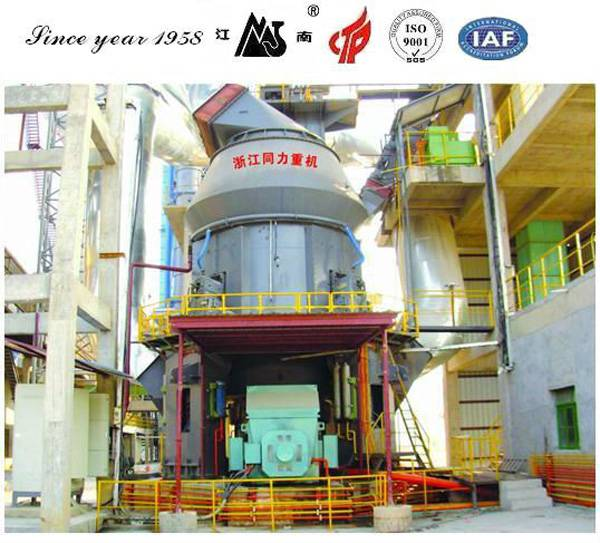 2015 hot sale vertical mill manufacturer in China