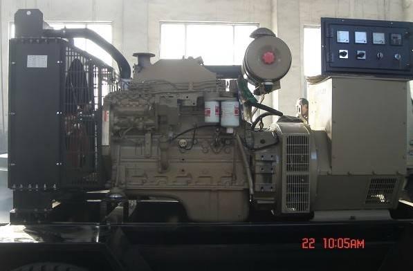 Cummins 112kw 140kva diesel generator