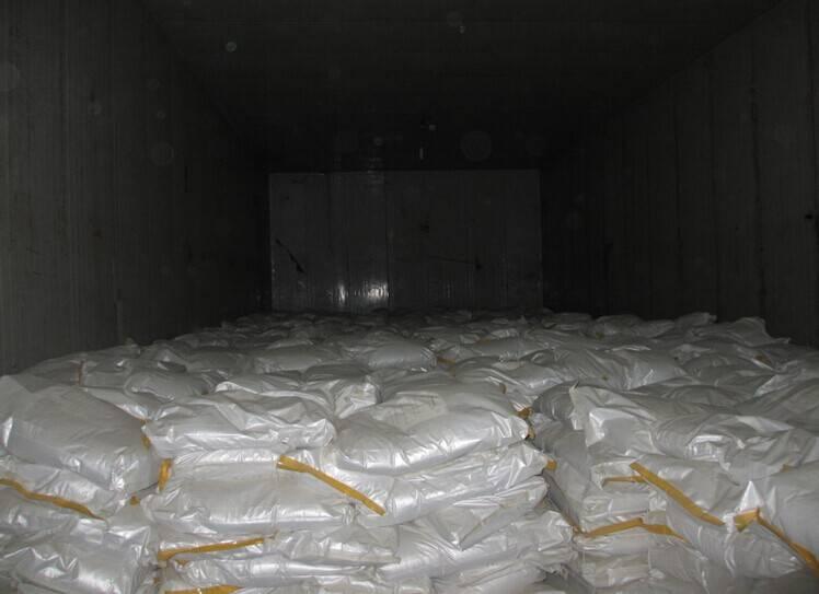 high purity DL-methionine 99%