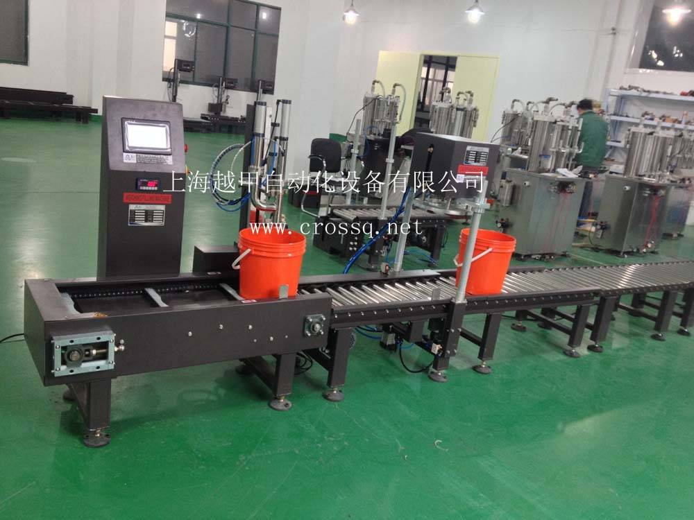 Full Automatic Weighing Filling Line FM-FM-ASW/20L (for 5-20L)