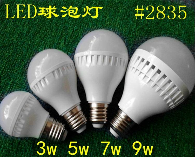 High brightness 3W5W7W/9W LED bulbs