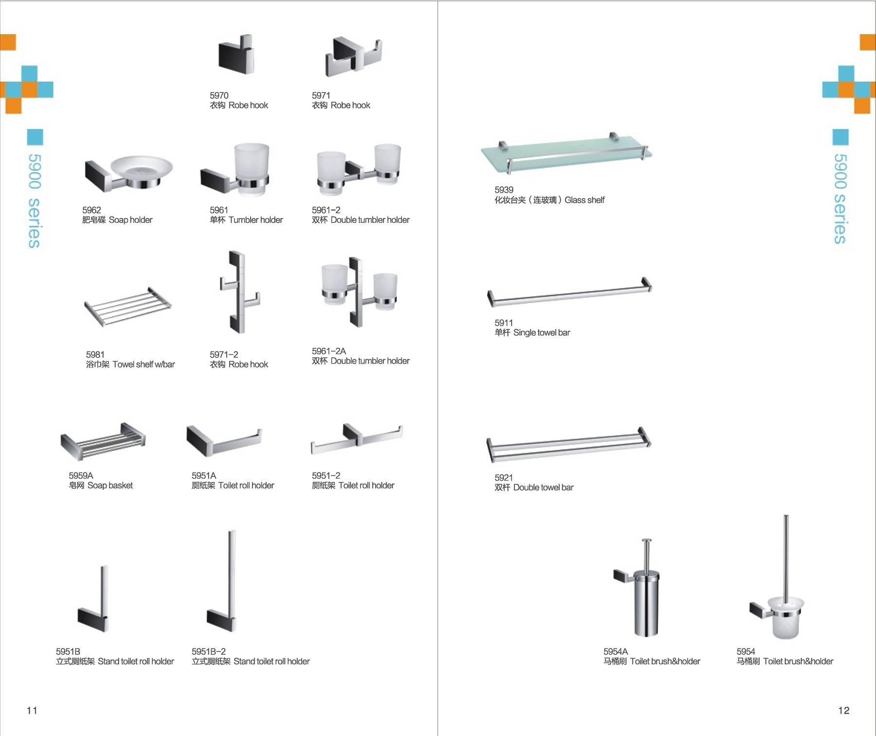 sell chromed brass bathroom hardware/towel shelf/ring/holder/robe hook