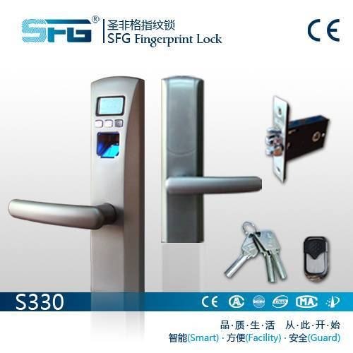 S330 fingerprint door lock