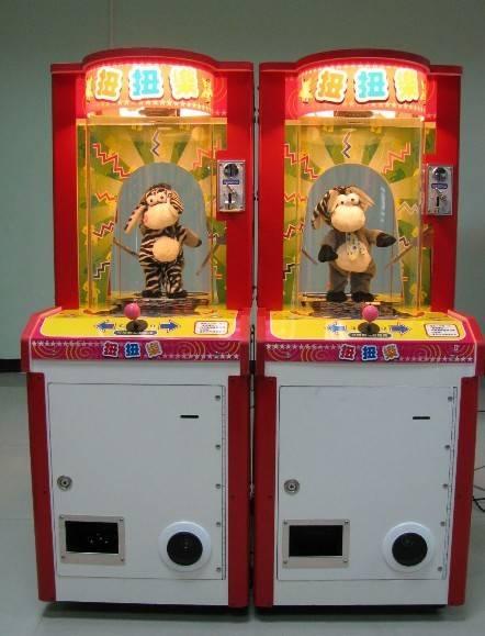 Lotto Game Machine --Happy Twist