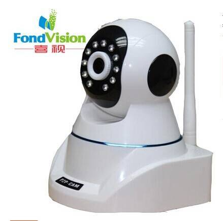 HD 720p PTZ ip camera with h.264 cctv system