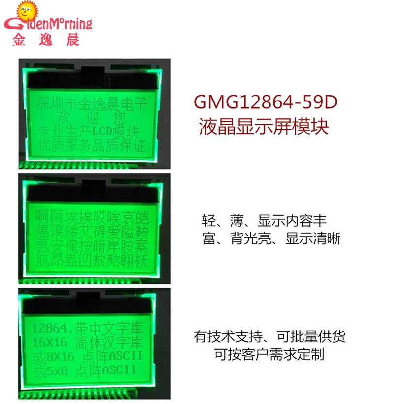 Customized LCD display module&OLED Display
