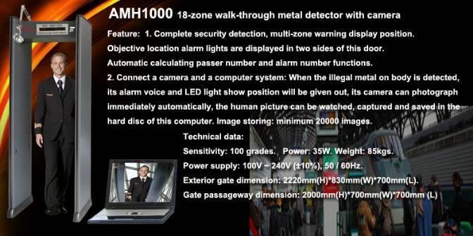18-zone high sensitive walk through metal detector, bomb detector