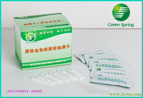 Chloramphenicol(CAP) rapid test dipsticks (milk)