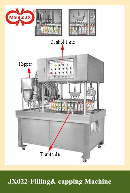 JX022-Automatic Filling and capping Machinery (Suck Jelly)