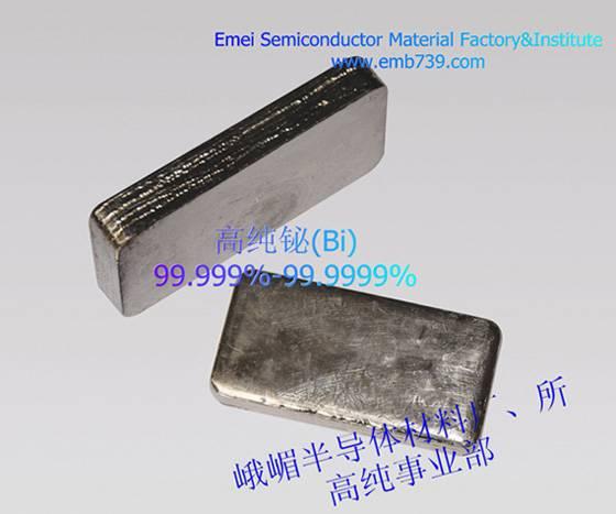 High purity Bismuth(Bi) 5N-6N