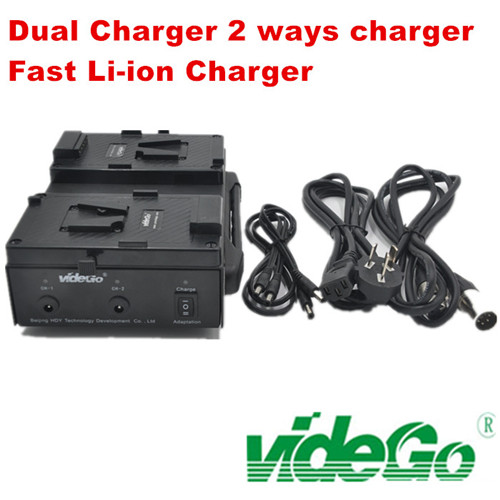 videGo camera dual charger/Quick Charger, dual charger, 2-way charger, v mount charger, quad charger