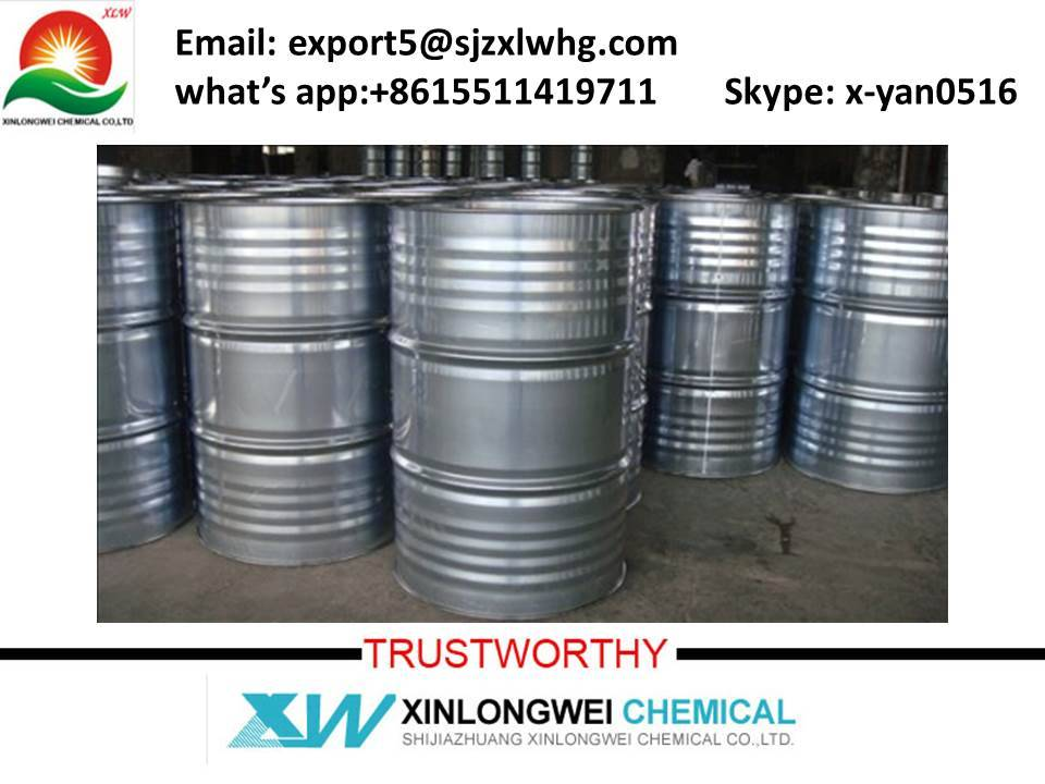 Dipropylene Glycol Dimethyl Ether (DMM),C8H18O3/CAS NO.: 111109-77-4