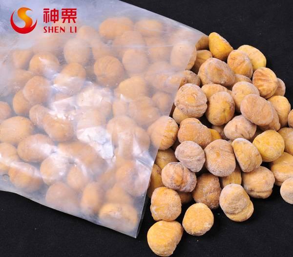 Frozen Peeled Chestnuts
