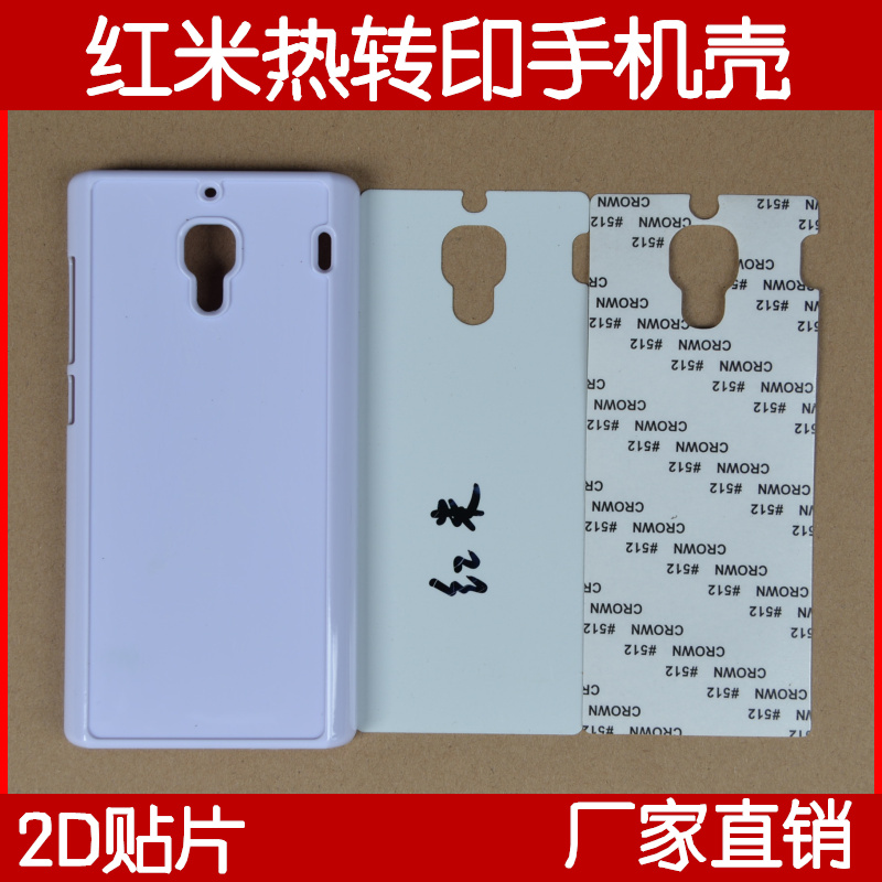 Aluminum Metal Phone Cases Cover For Xiaomi Redmi