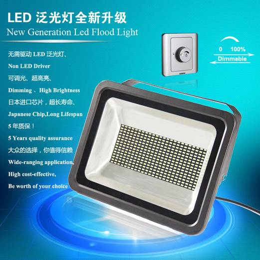 Sell Dimmable LED Floodlight--HNS-FS300W No drive LED 5 years Quality Guarantee Nano heat