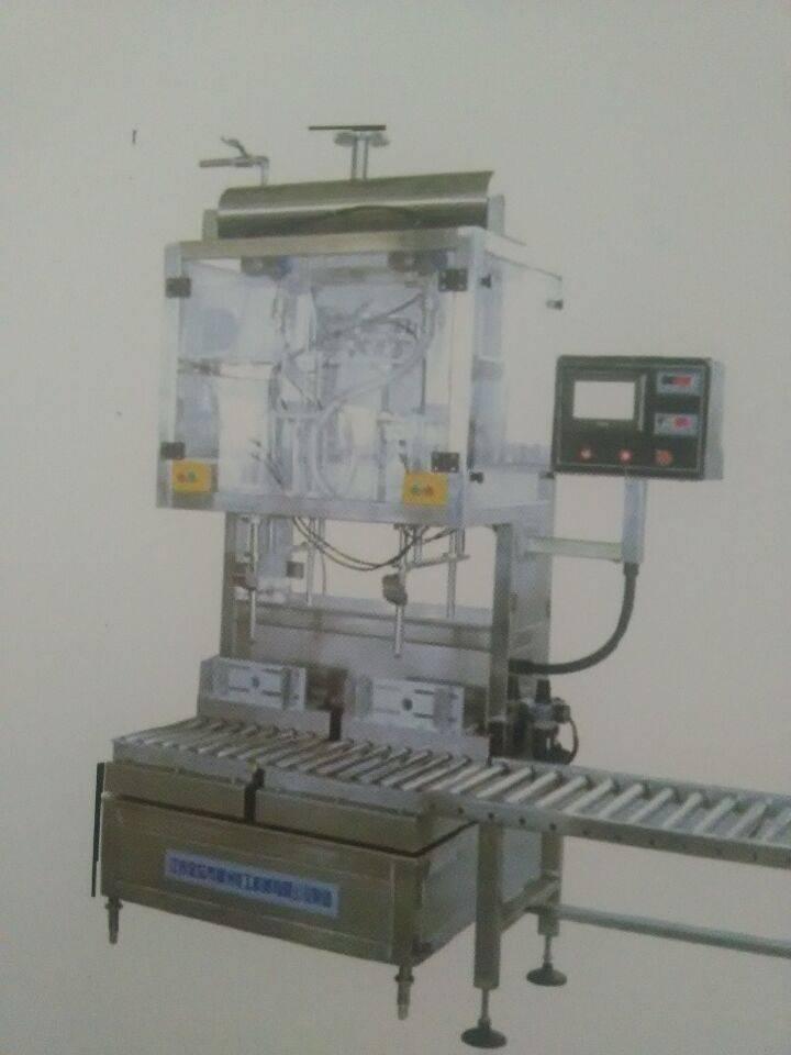 CDP-2W-5-25L weighing filling machine