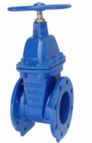 Gate valve to DIN3352