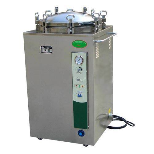 sellLS-B120 vertical autoclave