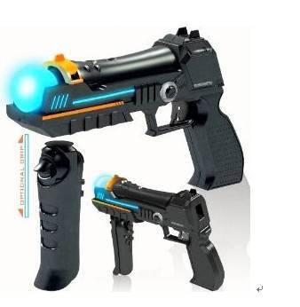 ps3light gun on sale