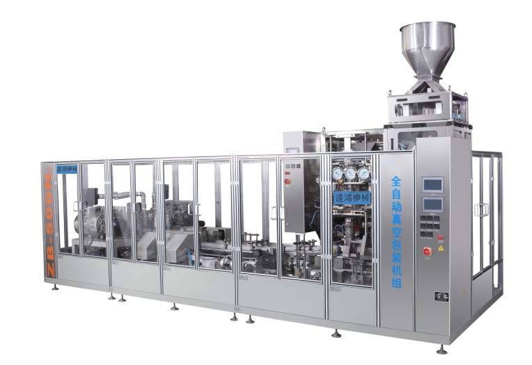 High quality fully automatic vacuum packaging machine(ZB500N2)