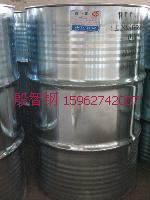 Ethylhexanol ethoxylate.CAS 26468-86-0