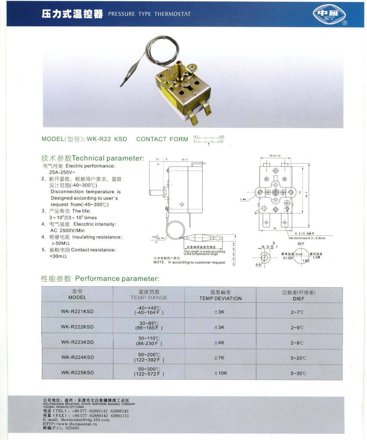 thermostat WK-R22 KSD