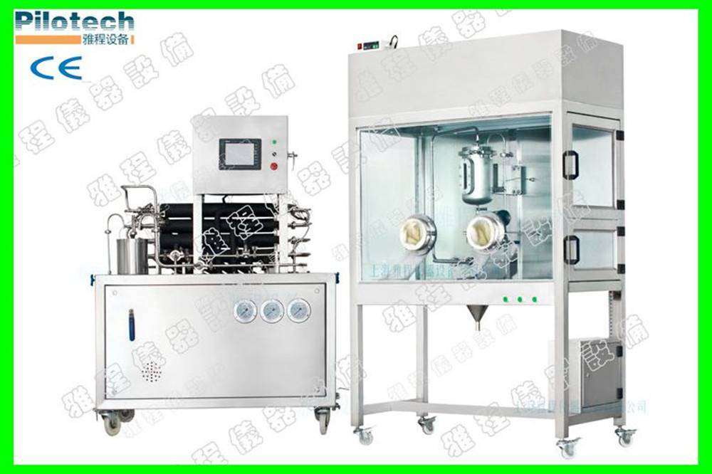 new high-collocation lab uht sterilizer