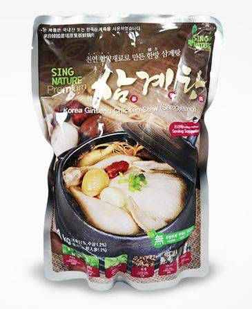 Korea Ginseng Chicken Stew (Samgyetang)