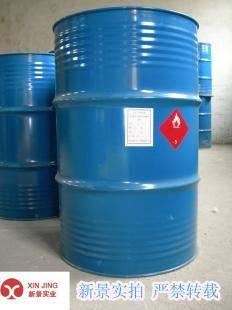 Methyl-1-propenyl ether Cas No. 7319-16-6
