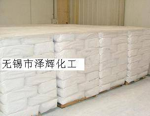 Sell High-purity Magnesium Oxide