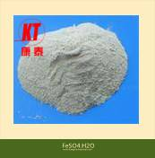 Sell Ferrous Sulphate Monohydrate