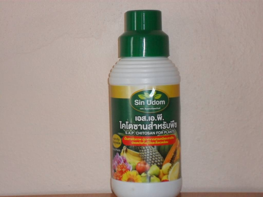 S.A.P.Chitosan Solution for plants