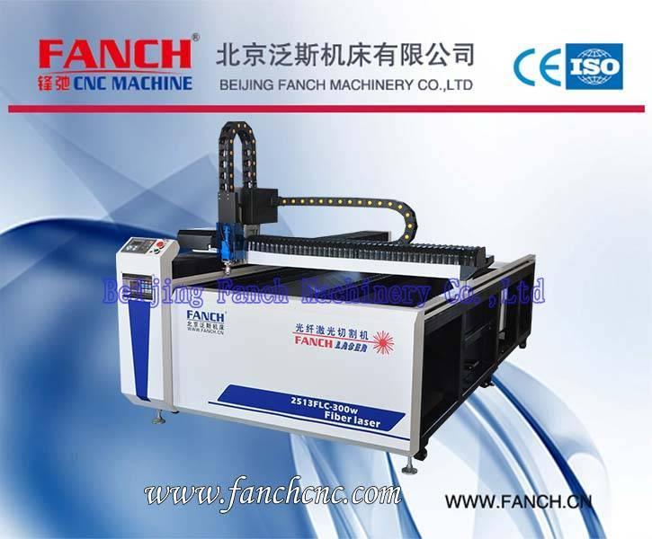 Offer Fiber Laser Metal Cutting Machine