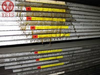 ASTM A516Gr55,A516Gr60,A516Gr65,A516Gr70