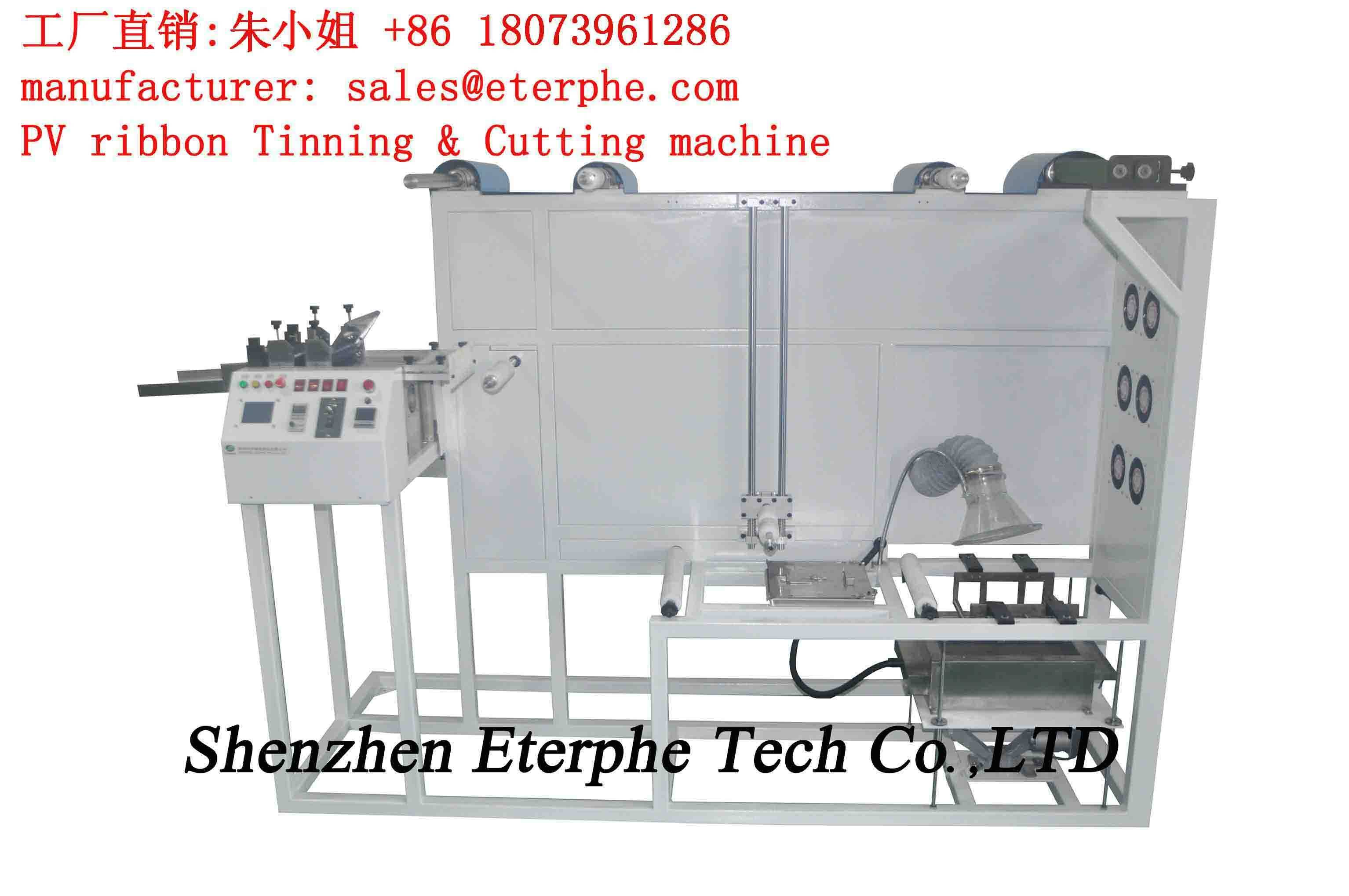 Automatic Tinning&Cutting Machine TC10 patent product