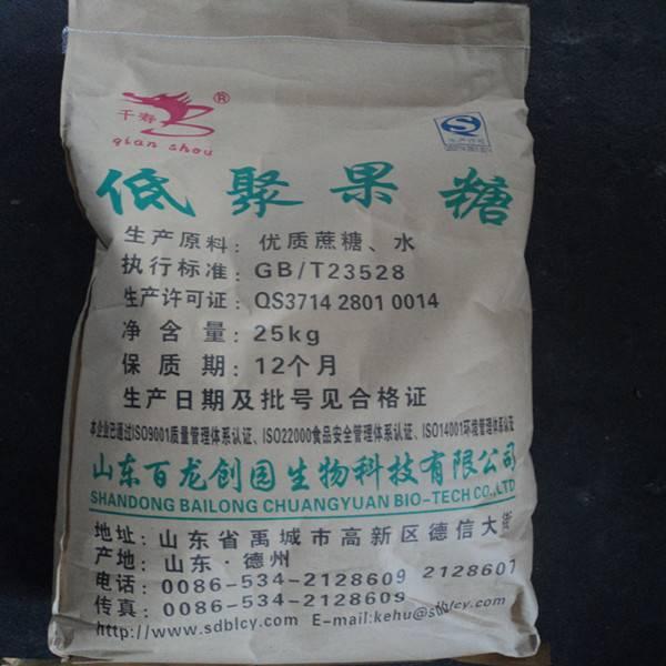Malto-oligosaccharide