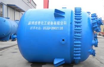 K/F50-30000L glass lined reactor